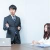 グループディスカッションは何を見ているの?4つの評価項目とその対策法