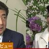 櫻井よしこが「ネトウヨ」と呼ばれる訳は?安倍首相の嘘を擁護で批判続出?