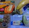 7/5 ぶなしめじ98 バナナ94 レタス(1/4)38 スライスチーズ184 コーンソフト178 他税