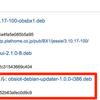 OpenBlocks BX1 のOS をDebian7 からDebian8 にする方法.