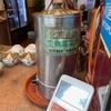 本場の漢方茶で手軽に体調を整える