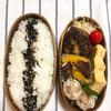 20200907ハンバーグ弁当&名古屋市民一斉シェイクアウト、実行。