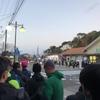 湘南国際マラソン その1(スタートまで)