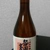 日本酒 紀伊国屋 文左衛門を飲んでみた【味の評価】