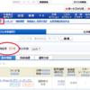 SBI証券のiDeCoでの商品選び