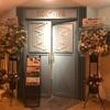 【大阪滞在記】IR café 2周年を祝うなかで…