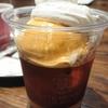 【珈】横浜駅チカ『ANTICO CAFFE(アンティコカフェ)』はスタバ以上【完全禁煙】