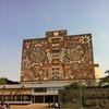 メキシコ旅行記 二十六日目「マジックリアリズム化する大学都市」