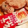 紅ショウガ天柿の種✨(・Θ・)