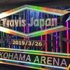 とある中村海人担から見た Travis Japan Concert 2019 ~ぷれぜんと~