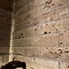 宇都宮の「石の蔵」で和食ランチ!ランチコースかビュッフェから選べます