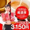 マンデリンコーヒーの値段 | コーヒー