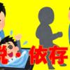 【完結編】ソシャゲ消せない・モンスト消せないときはこの方法試してみて!