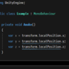 【ReSharper】Unity におけるコードの問題点を見つける