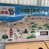 鎌倉に行くならおすすめしたい!「可愛い・ユニークなお守り」【おすすめ】