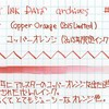 #036 LAMY Copper Orange (2015 Limited)