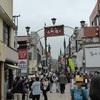 そして今度は鎌倉でオフ会~☆