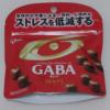 グリコ GABA