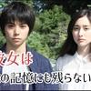 3/22収支:記憶【ポケトレ FX入門】