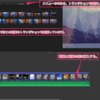 IMovieでインスタ用にPV風ショートムービーを作ってみた!