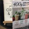【オーガニックカフェ】Be Organic by レモンファーム@トンロー, バンコク