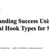 【釣りを科学する】最も釣れるかつ魚を傷つけないフック(釣り針)を論文検証する