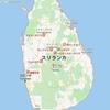 スリランカ15. バワの世界:ヘリタンスカンダラマホテル