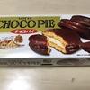 【チョコレポ】ロッテ  チョコパイの魅力について