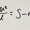 ◯◯一つで多くの問題が簡単に解ける!!