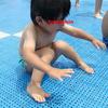 【西猪名公園ウォーターランド】土日は混雑するけどおすすめ!1歳児でも楽しめました