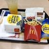 第48話 `月見バーガー'・`松茸風味ポテト'・`マックフィズ黄金桃'・`月見パイ'食す