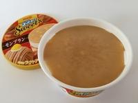 スーパーカップ「スイーツ」モンブランは見た目以上にスイーツな件。秋にこそ食べるべきアイス。