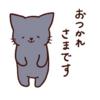 間違いやすい日本語「〇〇さん、おられますか」敬語編〈その1〉