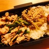 【お弁当】にんにく芽と豚こま炒め弁当