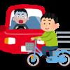 吉澤ひとみ容疑者の事件から交通事故をなくす方法を考えた