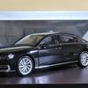 Audi公式ミニカー Audi Collection (アウディコレクション)  Audi A8L ,Myth black,1:18