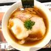 ラーメン花月嵐で食べた 飯田商店のラーメン