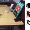 給食たべたよ。長野市権堂。ハングリー。