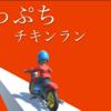 【Unity】一週間ゲームジャム「ギリギリ」で崖っぷちチキンランを作ってみました。