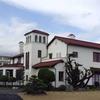 旧マッケンジー邸