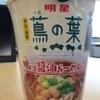 【今週のカップ麺76】 蔦の葉監修 鴨だし醤油らーめん (明星食品)