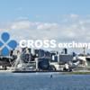 クロスエクスチェンジ(CROSSexchange)とは