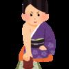 ①JR天満駅/地下鉄扇町駅>扇町パラダイス 行き方【ATM/道順まとめ】