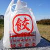 【松本餃子食堂】でテイクアウト飯♡と千鹿頭神社