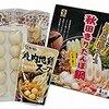 秋田県のご当地グルメ、きりたんぽ鍋についてちょこっと学んでみました