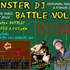 【MONSTER DJ BATTLE VOL,12】まであと1週間!