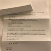 GWのついでに、コートヤード・マリオット銀座東武ホテルで銀ぶら