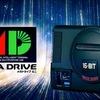 【16bit再び】30年の時を超え、メガドライブ再起動!?「メガドライブミニ」が発売決定!