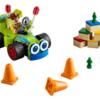 映画「トイ・ストーリー4」のレゴのセット、新製品!