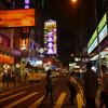 香港1日目写真編(九龍半島)